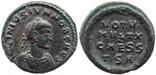 Лициний II мон двор Thessalonica 318-319 гг н.э. (75_)