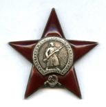 "Красная Звезда ""пятка"" № 61966 гайка серебро"