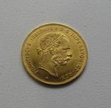 4 флорина 10 франков 1892 года АВСТРИЯ золото 3,22 грамма 900`