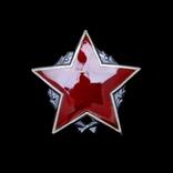 Орден Партизанской Звезды 2 Степени Монетный Двор, Югославия REDA