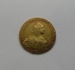 5 рублей 1766 года photo 1