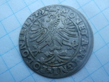 Короний грош 1545 р.