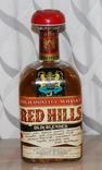 Виски Red Hills - 1960s