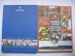 Банкноти і монети України 5 книг