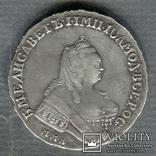 Рубль 1755 ММД МБ