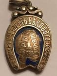 Жетон 25 лет фирме А. Ильяшъ, Киевъ 1907 год. photo 1