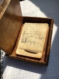 Рукопись окопная в портсигаре карельской березы