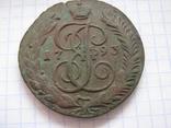 5 копеек 1793 г АМ
