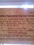 1.000.000.рублей 1921 року