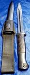 Штык-нож от винтовки Маузера обр.1898г с подвесом