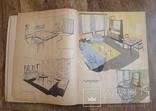 Беседы о домашнем хозяйстве. 1959 год, фото №5