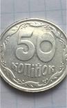 50 копеек 1996г Серебро