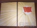 Книга почета 1964 г. Чистая, тираж 25000 размер 400*300мм, фото №4