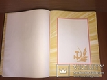 Книга почета 1964 г. Чистая, тираж 25000 размер 400*300мм, фото №6