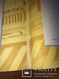 Книга почета 1964 г. Чистая, тираж 25000 размер 400*300мм, фото №10