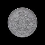 1 Песо 1866 Император Максимилиан І брат Франца Иосифа, Мексика