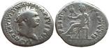 Денарий Домициан 79 г н.э. (75_85)