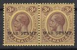Ямайка 1916 Mi.№69(I) Король Георг V надпечатка классика сцепка MNH **