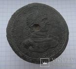 Медальон Каракалла, 50 гр.