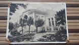 1311. Почтовая карточка,Кишинёв.Здание Краеведческого Музея 1947год photo 1