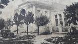 1311. Почтовая карточка,Кишинёв.Здание Краеведческого Музея 1947год photo 2