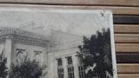 1311. Почтовая карточка,Кишинёв.Здание Краеведческого Музея 1947год photo 4