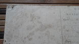 1311. Почтовая карточка,Кишинёв.Здание Краеведческого Музея 1947год photo 8
