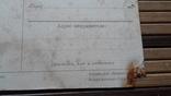 1311. Почтовая карточка,Кишинёв.Здание Краеведческого Музея 1947год photo 10