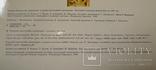 Український iконопис и Киево- Печёрский заповедник ( иконы ) Календари 1991 и 93 гг., фото №4