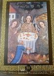 Український iконопис и Киево- Печёрский заповедник ( иконы ) Календари 1991 и 93 гг., фото №17