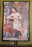 Український iконопис и Киево- Печёрский заповедник ( иконы ) Календари 1991 и 93 гг., фото №21