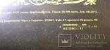 Український iконопис и Киево- Печёрский заповедник ( иконы ) Календари 1991 и 93 гг., фото №23