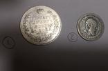 Коллекция царских серебряных монет (50 шт. + монета № 46 ( копия) идет бонусом) photo 5