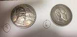 Коллекция царских серебряных монет (50 шт. + монета № 46 ( копия) идет бонусом) photo 6
