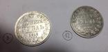 Коллекция царских серебряных монет (50 шт. + монета № 46 ( копия) идет бонусом) photo 9