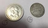 Коллекция царских серебряных монет (50 шт. + монета № 46 ( копия) идет бонусом) photo 12