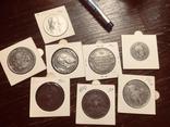 Коллекция царских серебряных монет (50 шт. + монета № 46 ( копия) идет бонусом) photo 1