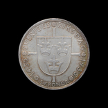 5 Крон 1935 500 Лет Риксдагу, Швеция