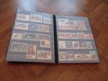 Альбом Leuchtturm и более 500 марок