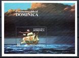 Доминика 1984 Mi.bl.89 парусник Святая Мария MNH ** КЦ 7,5 евро