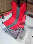 Кресло для кемпинга