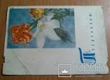 Письмо лётчика на боевом листке с открыткой 1953г+6 открыток СССР на один адрес., фото №4