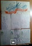 Письмо лётчика на боевом листке с открыткой 1953г+6 открыток СССР на один адрес., фото №5