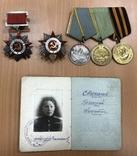 Комплект: Орден ОВ 1 ст., 2 ст. (квадро) + медали photo 1