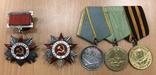 Комплект: Орден ОВ 1 ст., 2 ст. (квадро) + медали photo 2