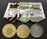 Комплект: Орден ОВ 1 ст., 2 ст. (квадро) + медали photo 3