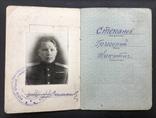 Комплект: Орден ОВ 1 ст., 2 ст. (квадро) + медали photo 4