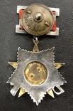 Комплект: Орден ОВ 1 ст., 2 ст. (квадро) + медали photo 12