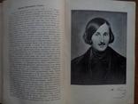 Галлерея Русских писателей 1901г. Много фотографий малоизвестных писателей., фото №5