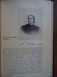 Галлерея Русских писателей 1901г. Много фотографий малоизвестных писателей., фото №27